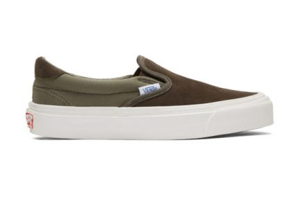 Vans Khaki Slip On Sneakers